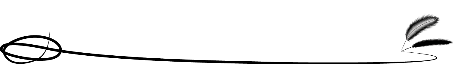 00efd-separador_fino_pluma2